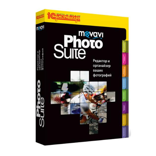 Программное обеспечение 1С Movavi Photo Suite