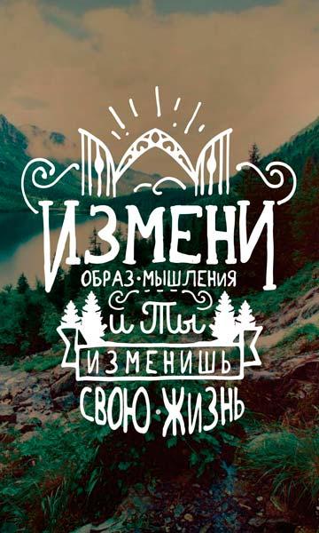 Картина на холсте 50x70 Измени образ 1 Ekoramka HE-101-280