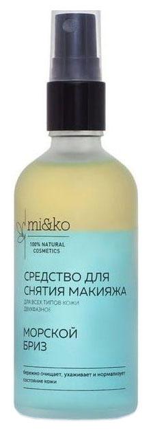 Средство для снятия макияжа Mi&Ko Морской бриз