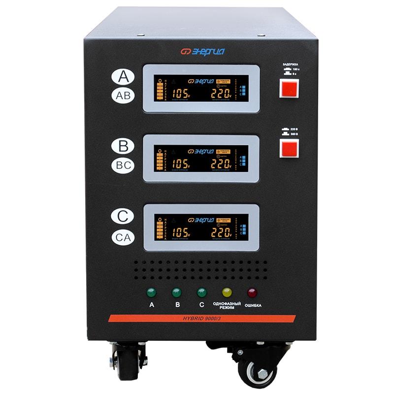 Трехфазный стабилизатор напряжения Энергия Hybrid 9000 II поколение фото
