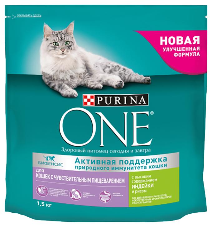 Сухой корм для кошек Purina One, для чувствительного пищеварения, индейка, рис, 1,5кг