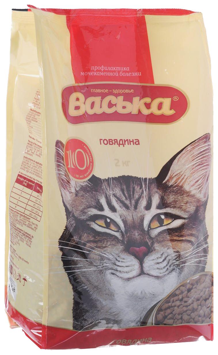 Сухой корм для кошек Васька, для профилактики МКБ, говядина, 2кг, говядина 2 кг