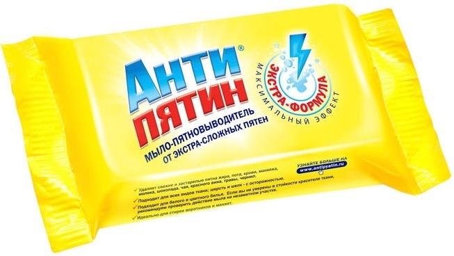 Мыло пятновыводитель Антипятин от экстра сложных видов