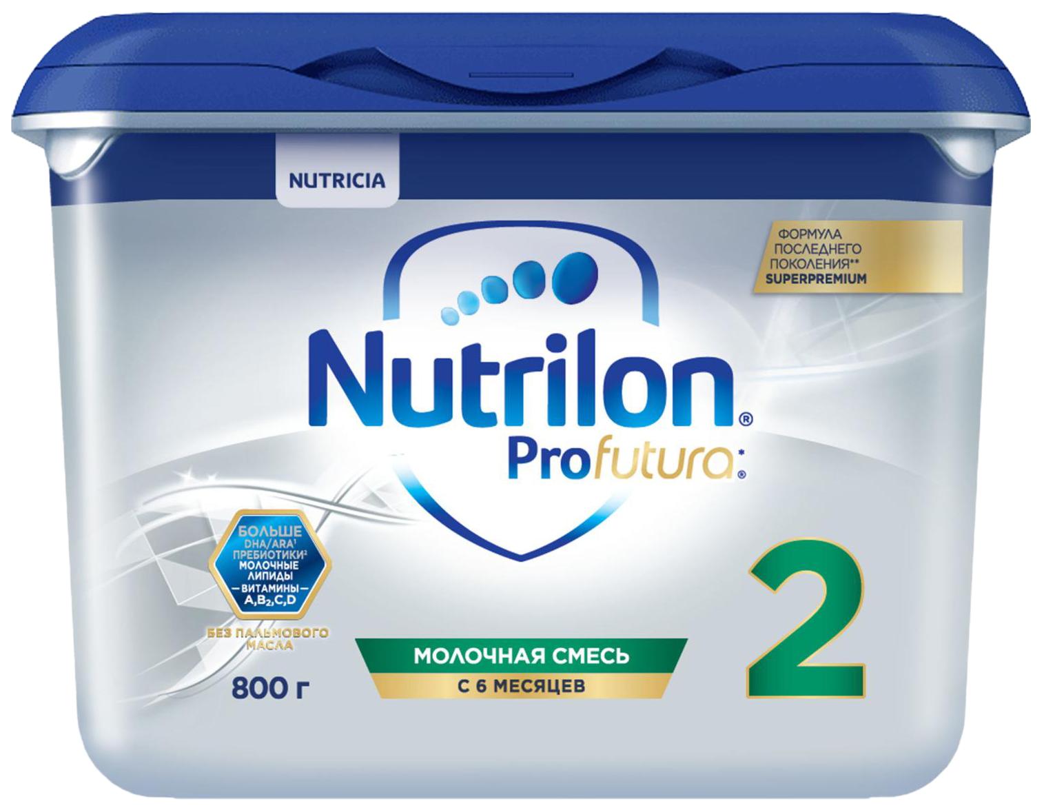 Молочная смесь Nutrilon Superpremium ProFutura 2