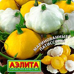Семена Патиссон Деликатес, Смесь, 1 г, АЭЛИТА