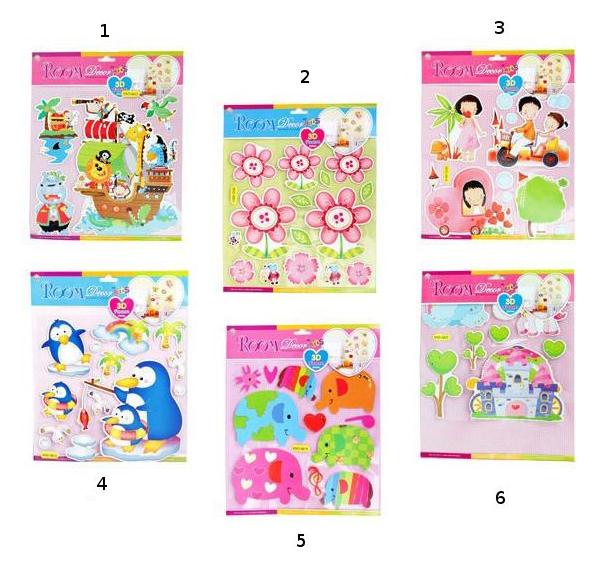 Наклейка декоративная для детской комнаты Room Decor 8801-8825 с блестками