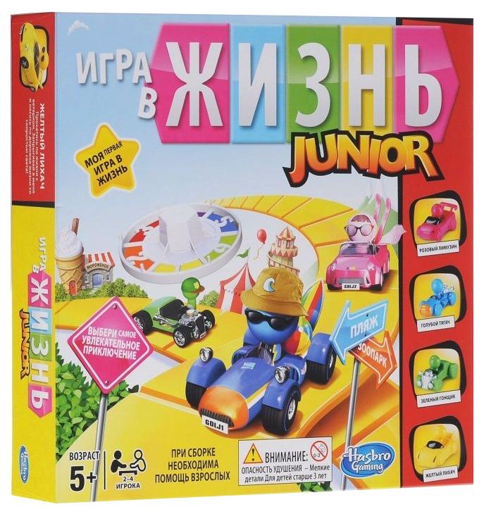 Купить Настольная игра Hasbro Игра в жизнь, Семейные настольные игры