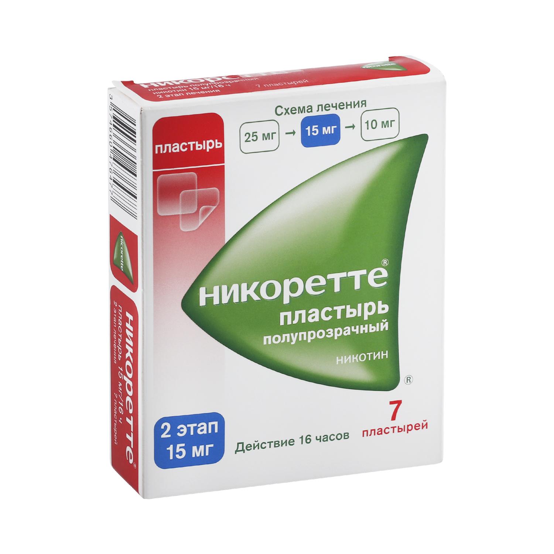 Никоретте пластырь 15 мг/16 ч полупрозрачная