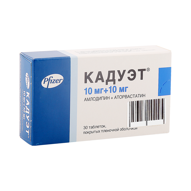 Кадуэт таблетки 10 мг+10 мг 30 шт.