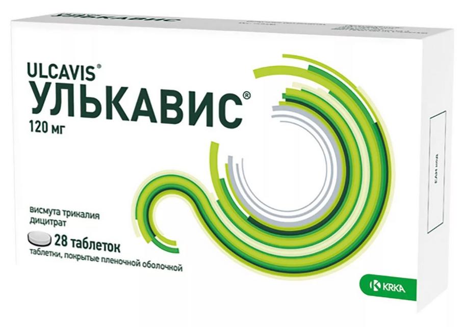 Улькавис таблетки 120 мг 28 шт.