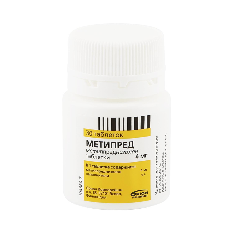Метипред таблетки 4 мг 30 шт.