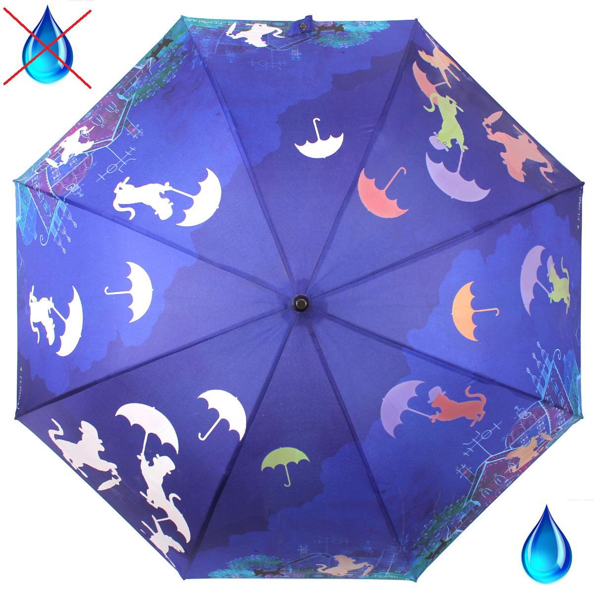 Зонт-трость женский полуавтоматический Flioraj 121211 FJ синий