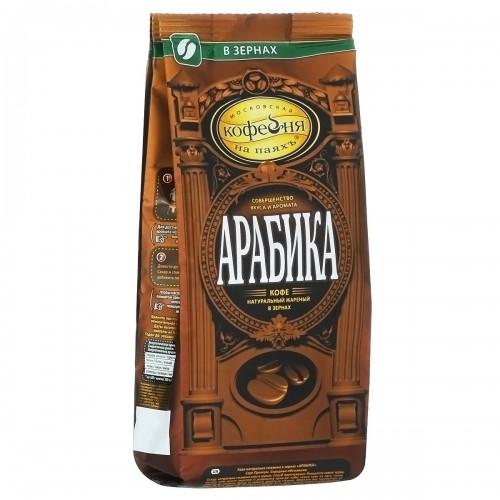 Кофе в зернах Московская кофейня на паяхъ арабика 100 г