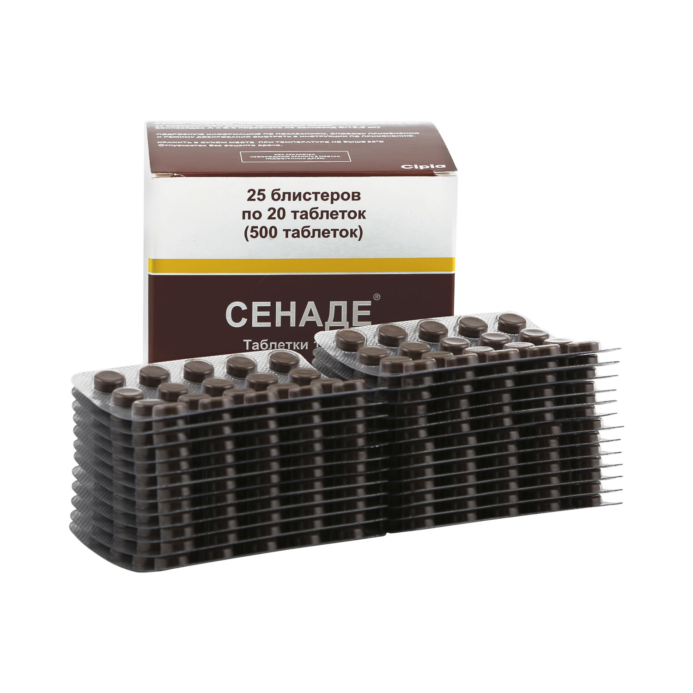 Сенаде таблетки 13.5 мг 500 шт.