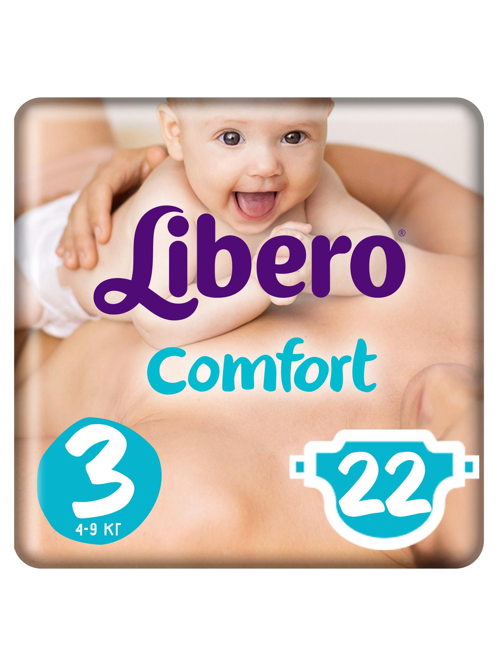 Купить Подгузники Libero Comfort Size 3 (4-9кг), 22 шт.,