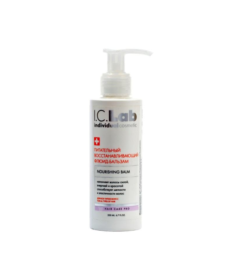 Питательный восстанавливающий флюид-бальзам I.C.Lab individual cosmetic