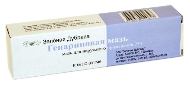 Гепарин мазь для наружного применения 25 г