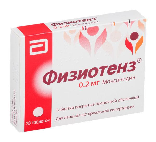Физиотенз таблетки 0,2 мг 28 шт.