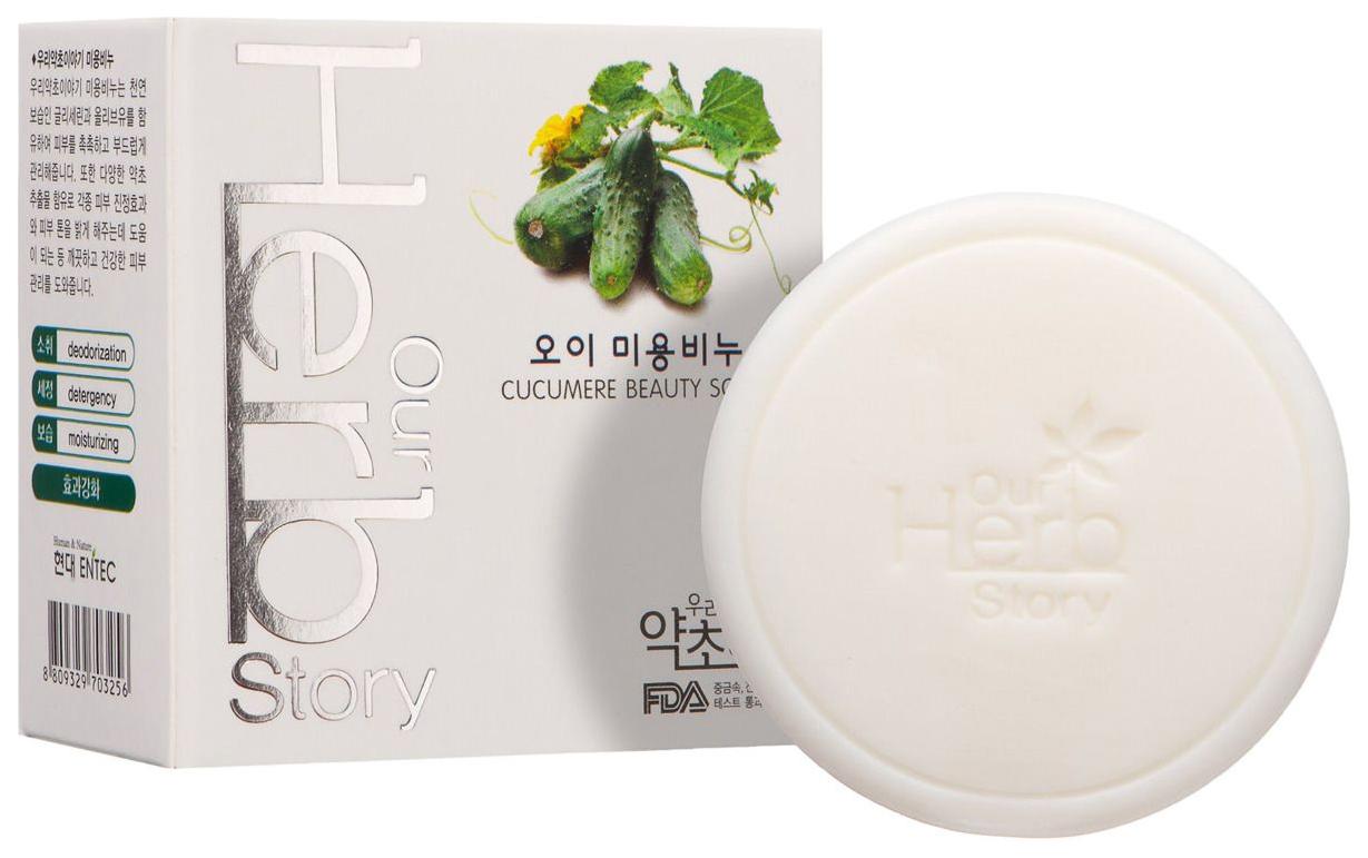 Косметическое мыло Korea Огурец 100 г