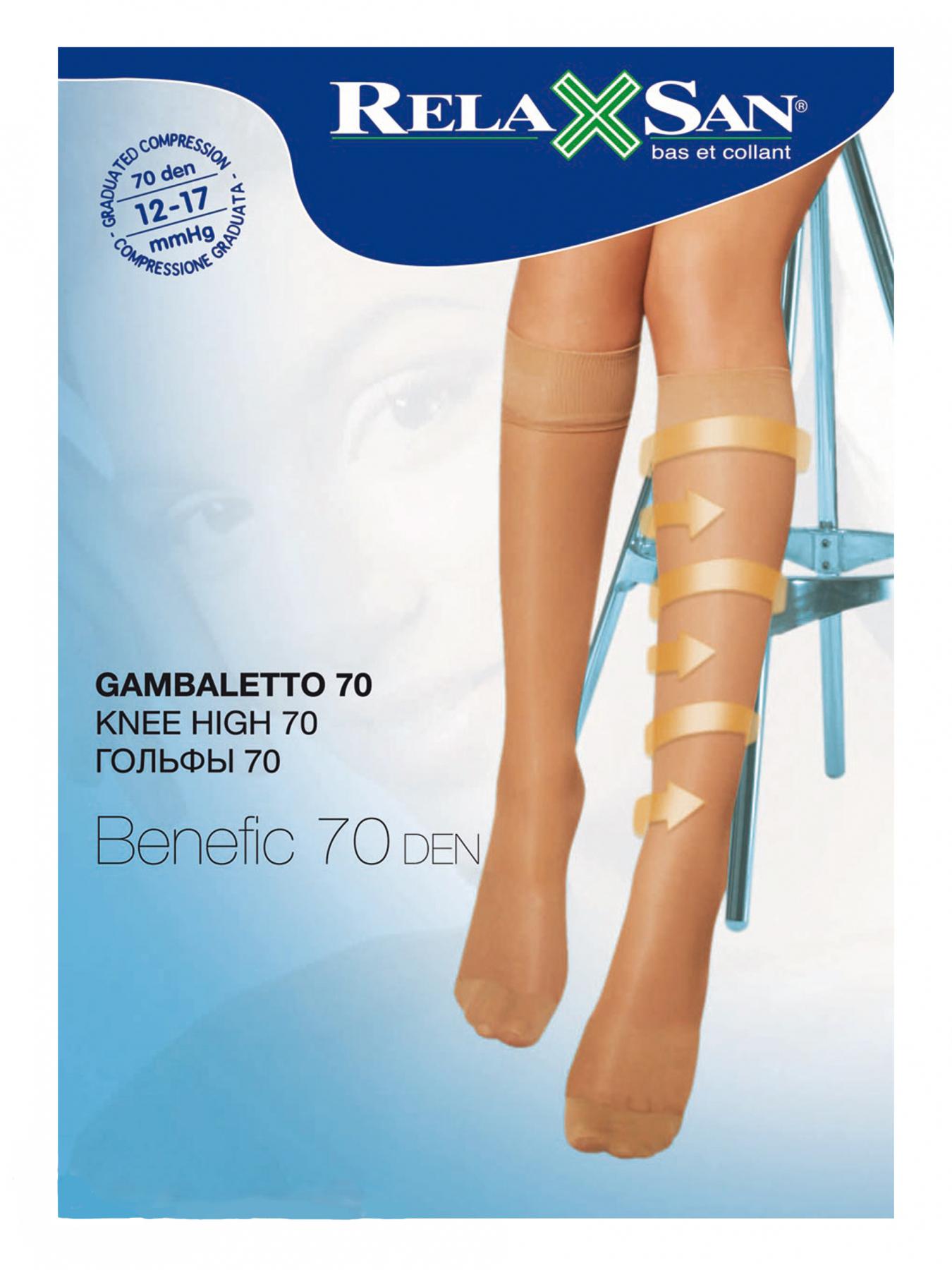 Купить Gambaletto 750, Гольфы компрессионные Relaxsan Gambaletto 70 den р.4 телесные