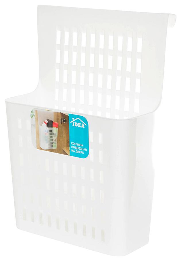 Ящик для хранения Hoff 80304213