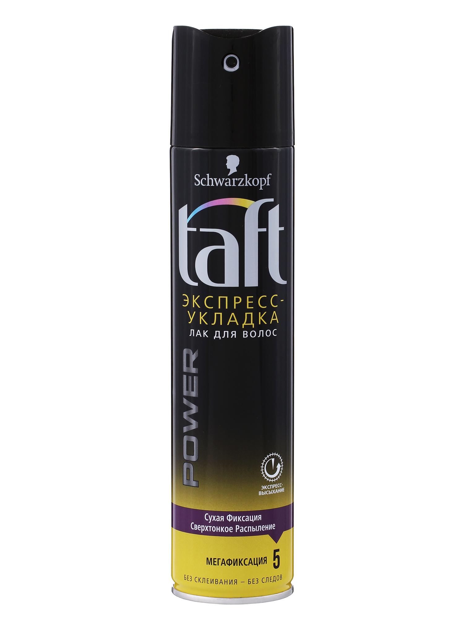 Купить Лак для укладки волос Taft Power, экспресс-укладка мегафиксация 5, 225 мл, power Express мегафиксация