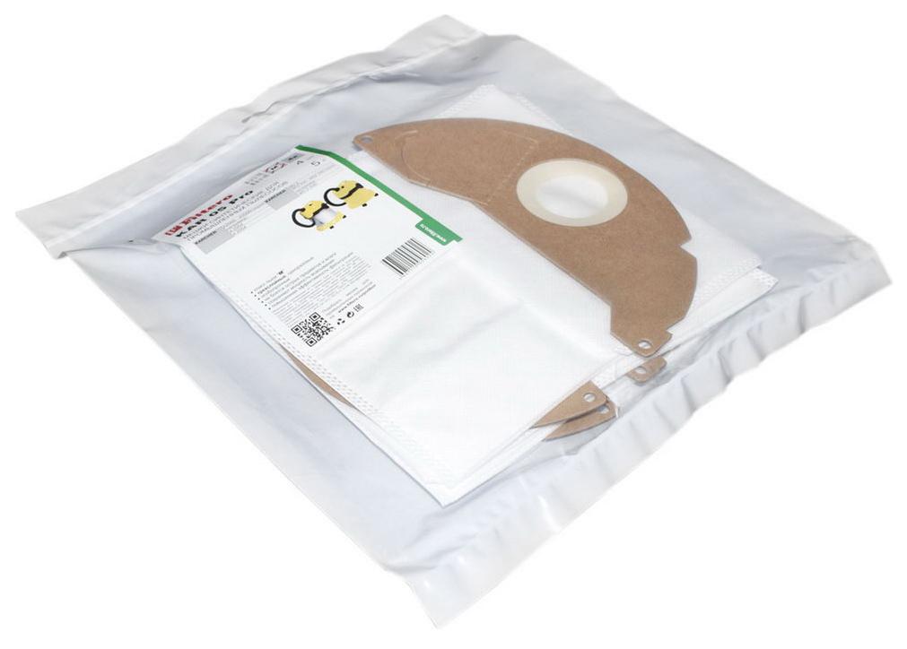 Пылесборник Filtero KAR 05 Pro