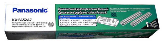 Термопленка Panasonic KX FA52A7
