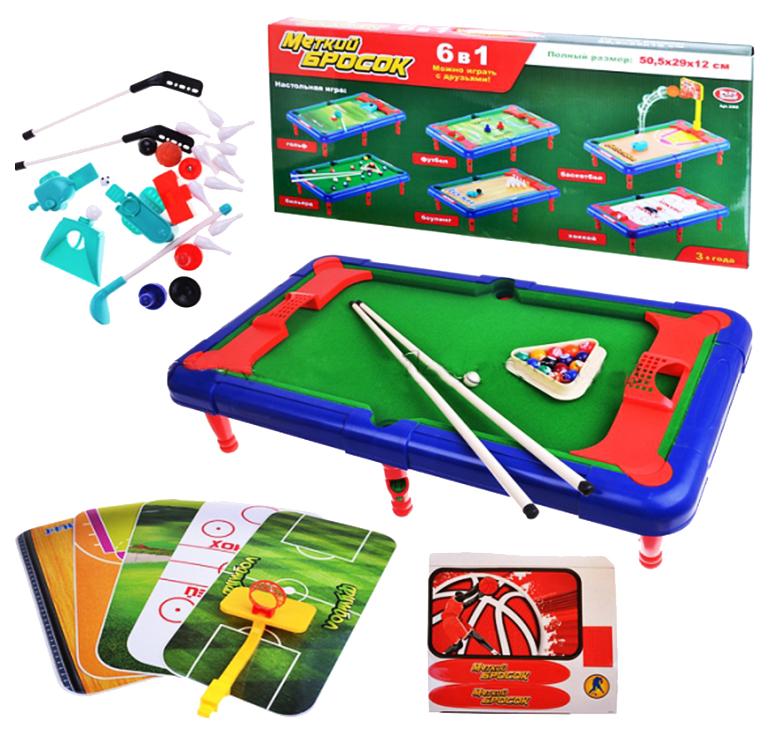 Купить Настольная игра Shantou Gepai Меткий бросок 6 в 1, Настольный бильярд