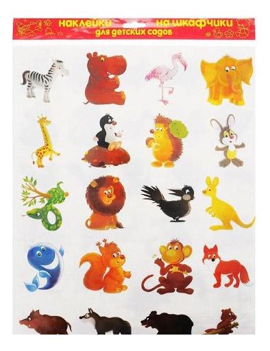 Наклейка декоративная для детской комнаты Мозаика-синтез Дикие животные