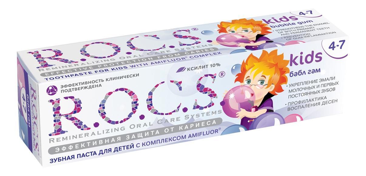 Купить Детская зубная паста R.O.C.S. Бабл гам 45 г, Детские зубные пасты