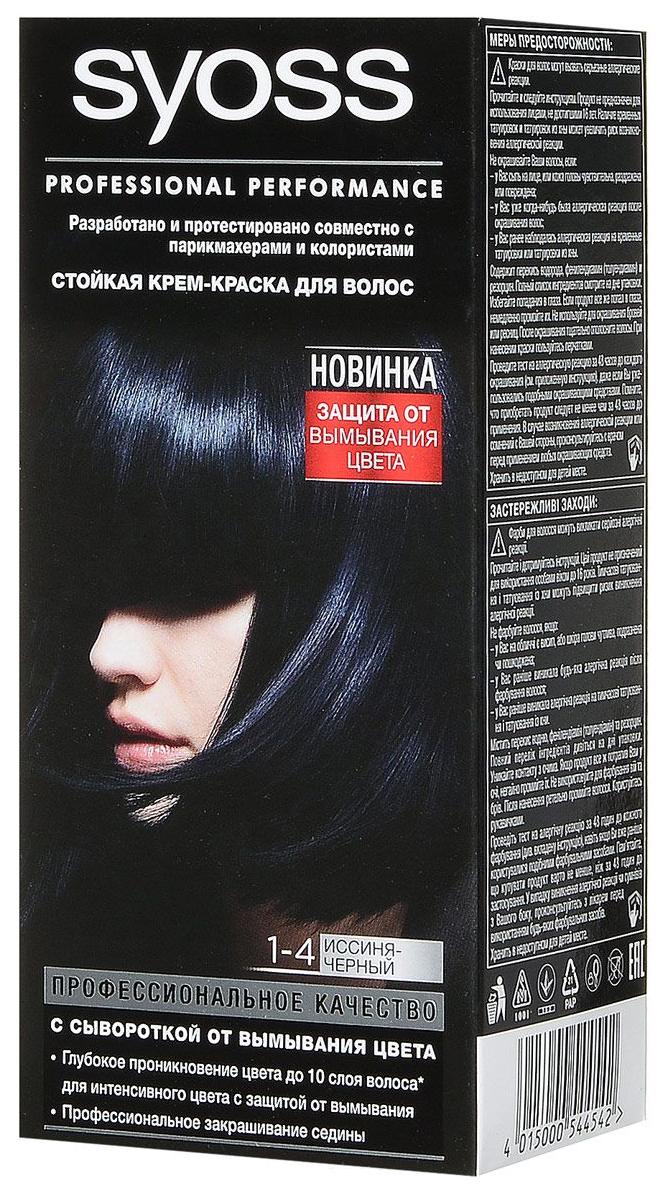 Купить Стойкая крем-краска для волос Syoss Color, 1-4 Иссиня-черный, 115 мл
