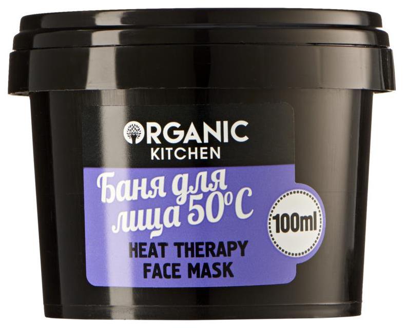 Маска для лица Organic Shop Organic Kitchen Face Mask \