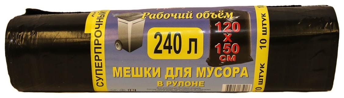 Мешки для мусора Marvink 240 л черный,