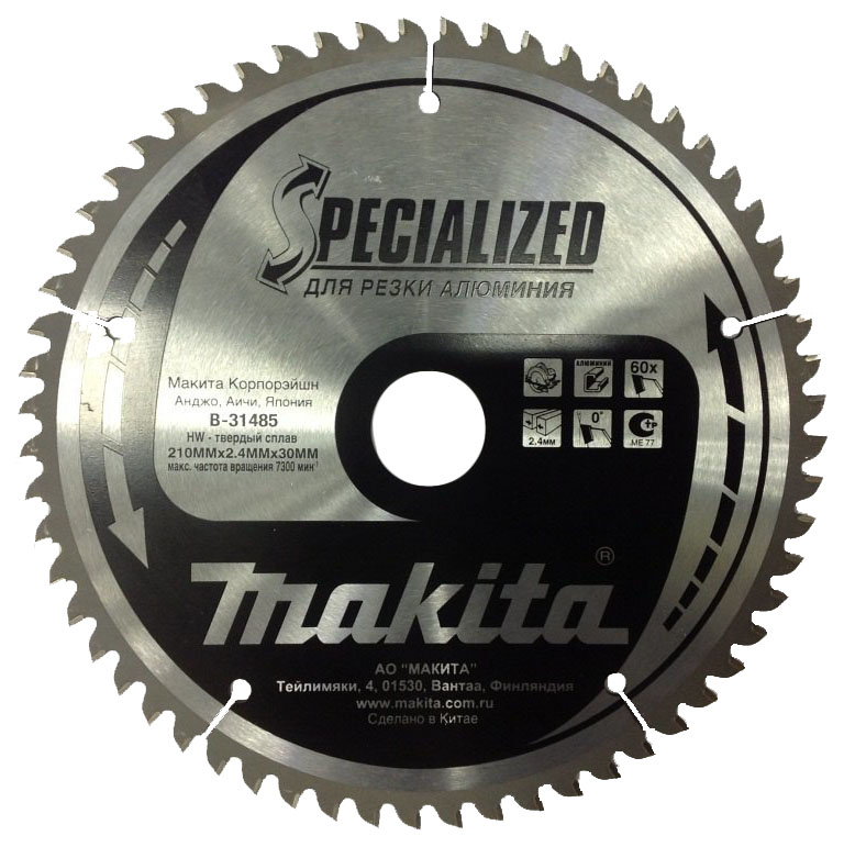 Пильный диск Makita  B-31485