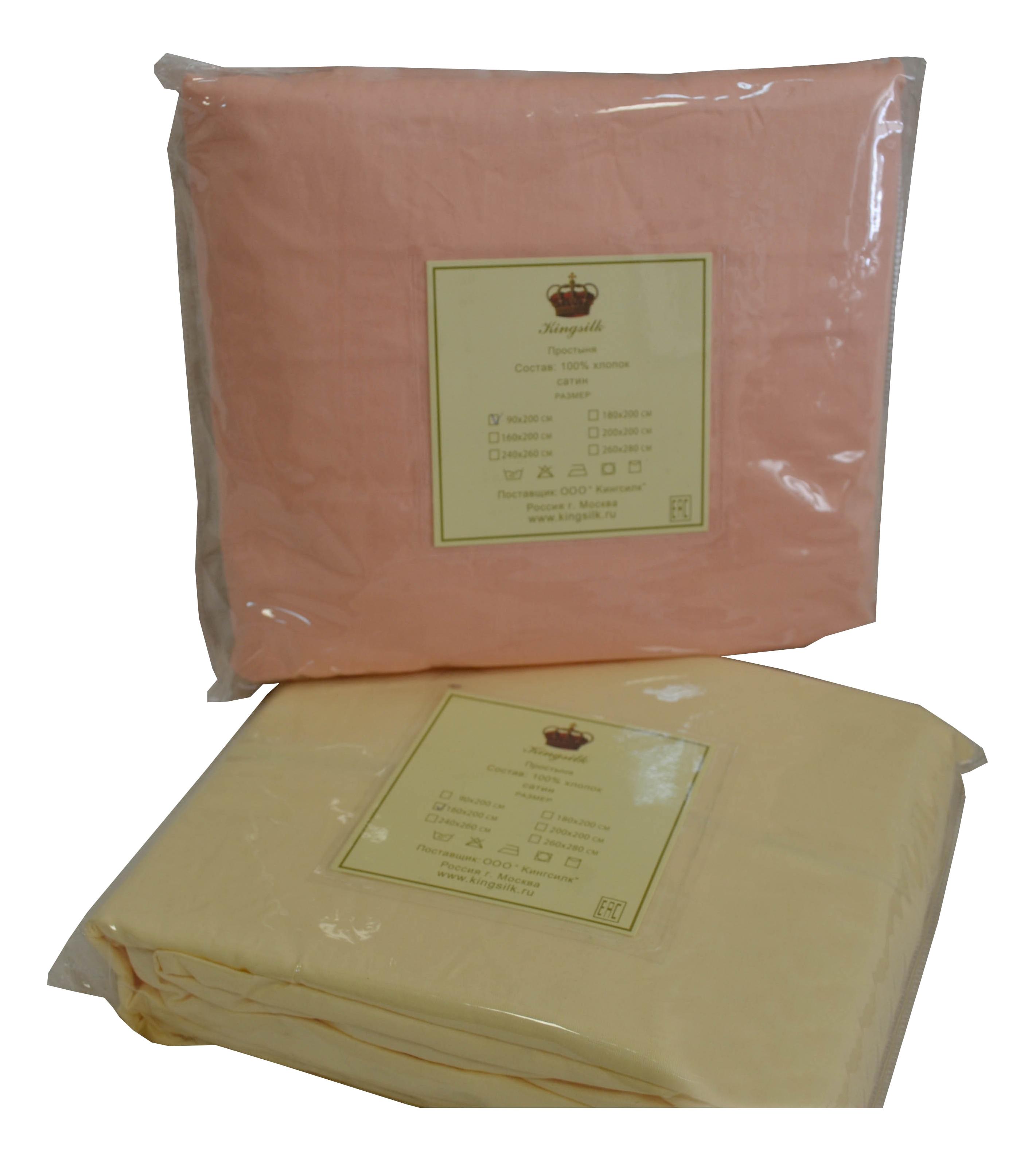 Простыня KingSilk nic 160 х 200 см розовый