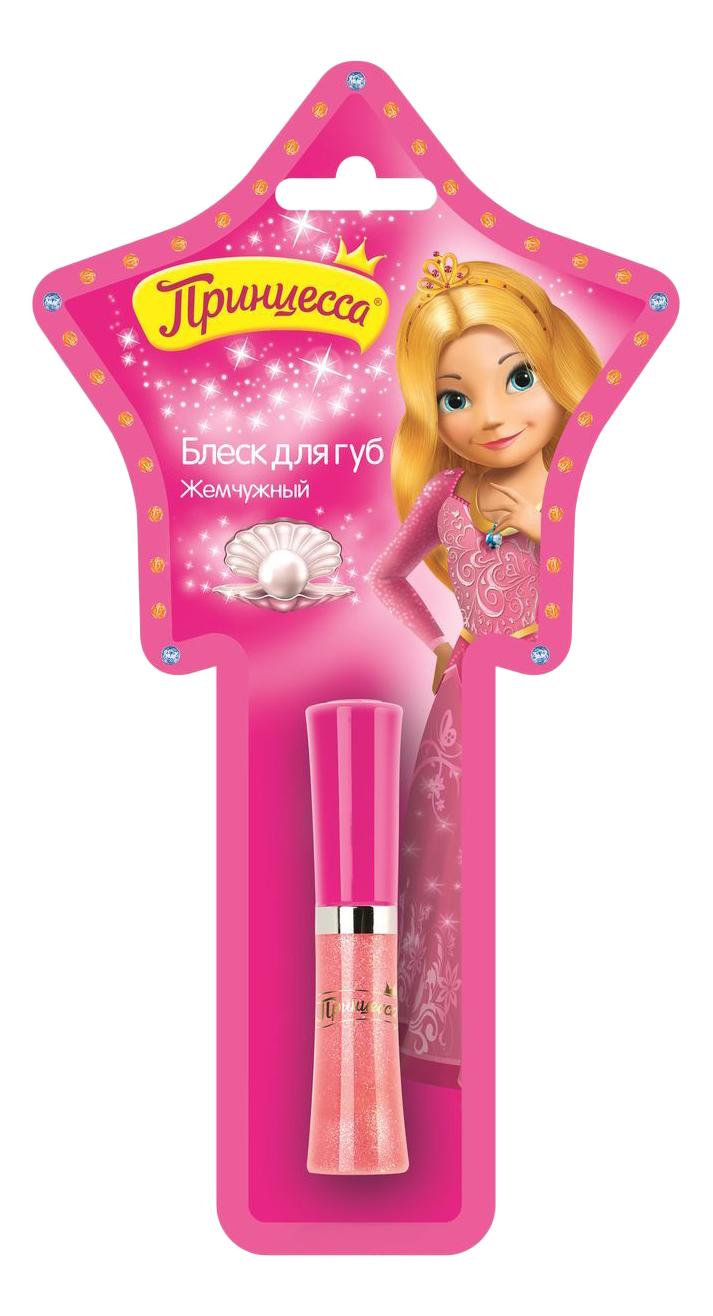 Детский бальзам для губ Принцесса Жемчужный