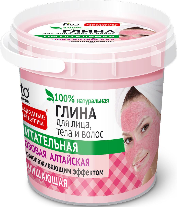 Глина для лица, тела и волос Фитокосметик розовая