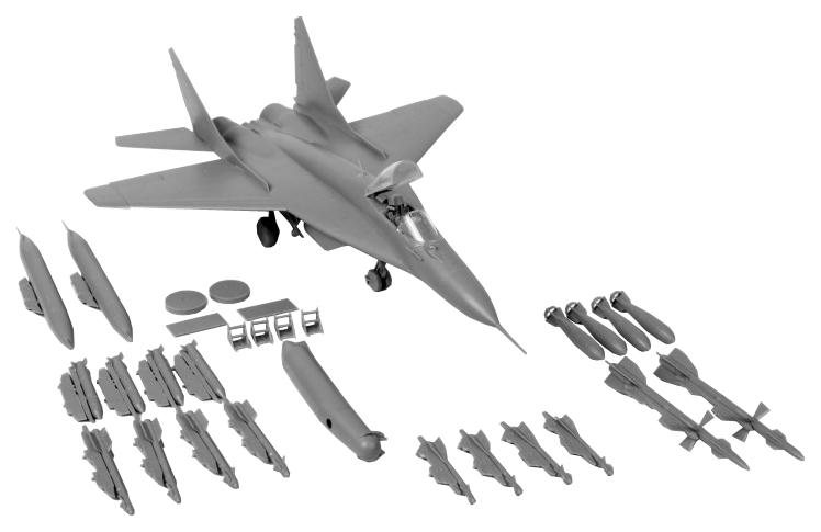 Модели для сборки Zvezda Российский истребитель