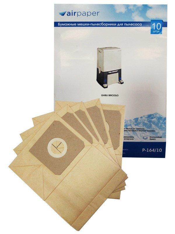 Мешок для пылесоса Ghibli  Briciolo AirPaper