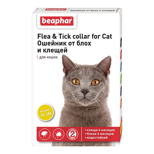 Ошейник для кошек от блох и клещей