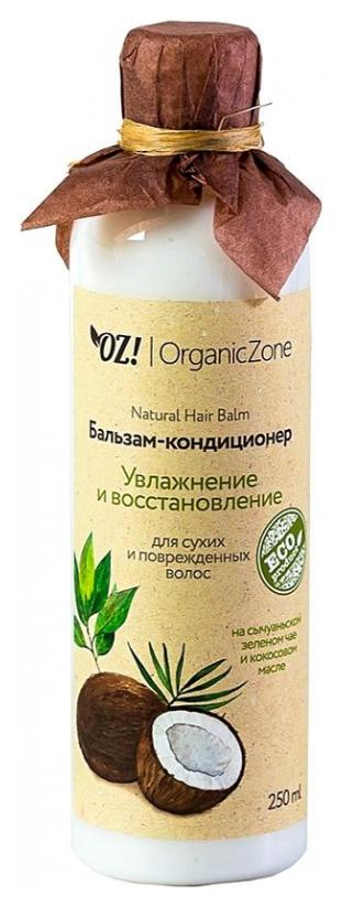 Бальзам для волос OZ! OrganicZone Увлажнение