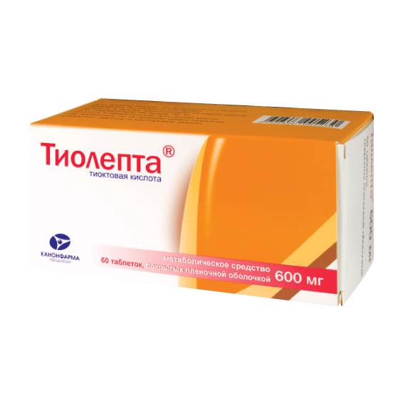 Купить Тиолепта таблетки 600 мг 60 шт., Канонфарма продакшн ЗАО