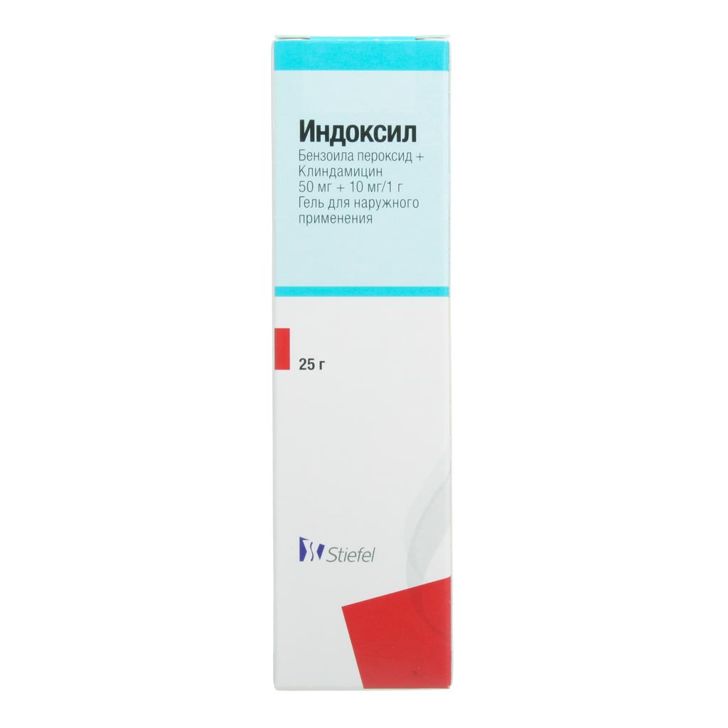 Индоксил гель 50 мг+10 мг/г 25 г