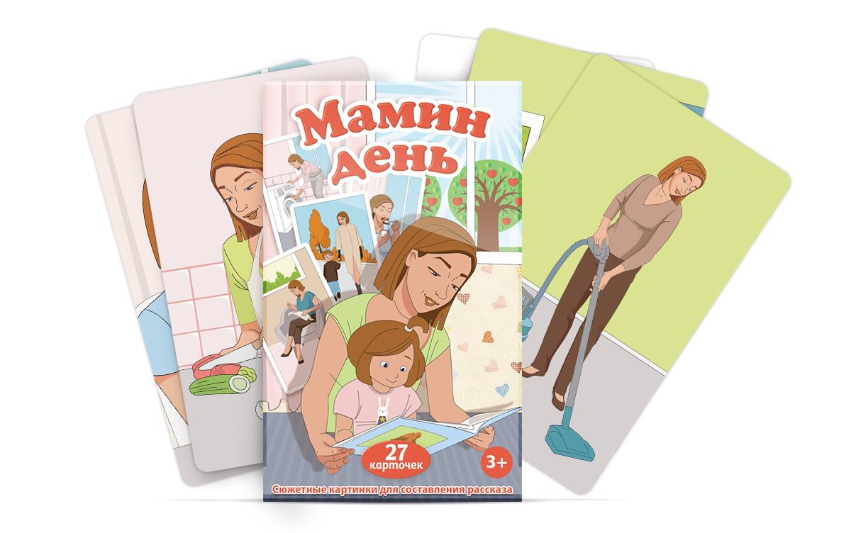 Обучающие карточки Мерсибо Мамин день