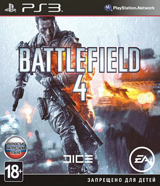 Игра Battlefield 4 для PlayStation 3 Sony