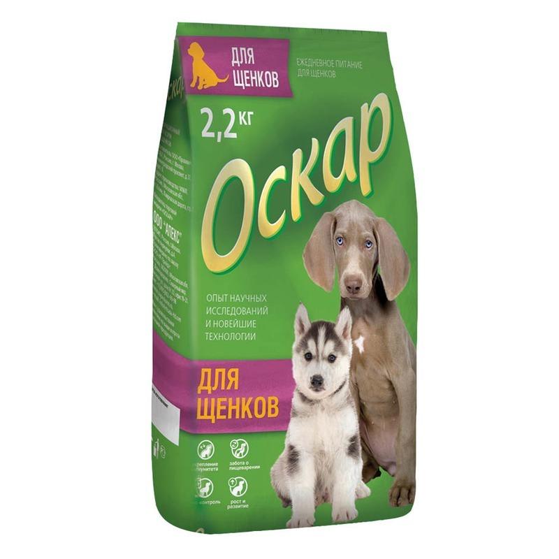 Сухой корм для щенков Оскар, все породы, мясо, 2,2кг