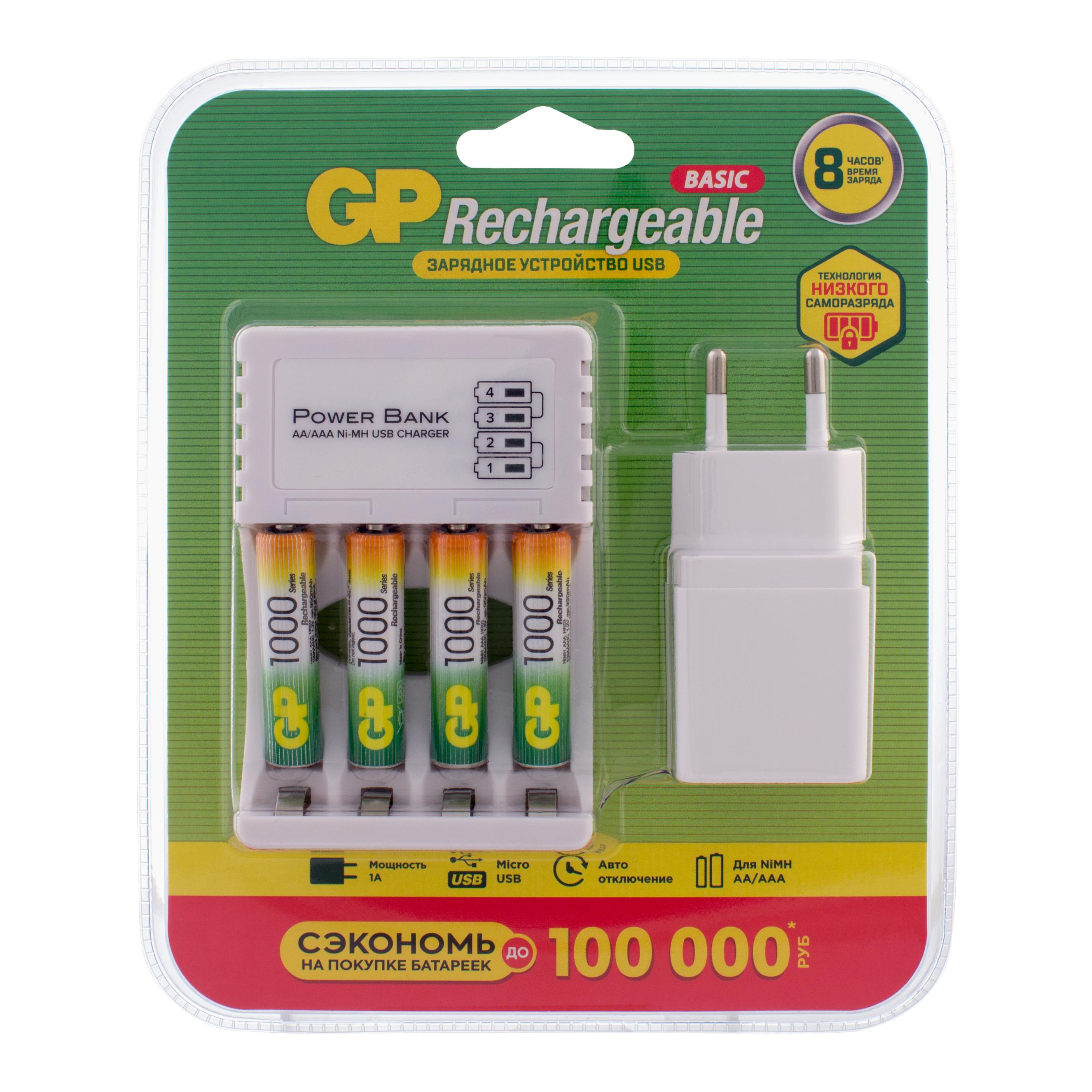 Зарядное устройство GP CPBA + аккумуляторы