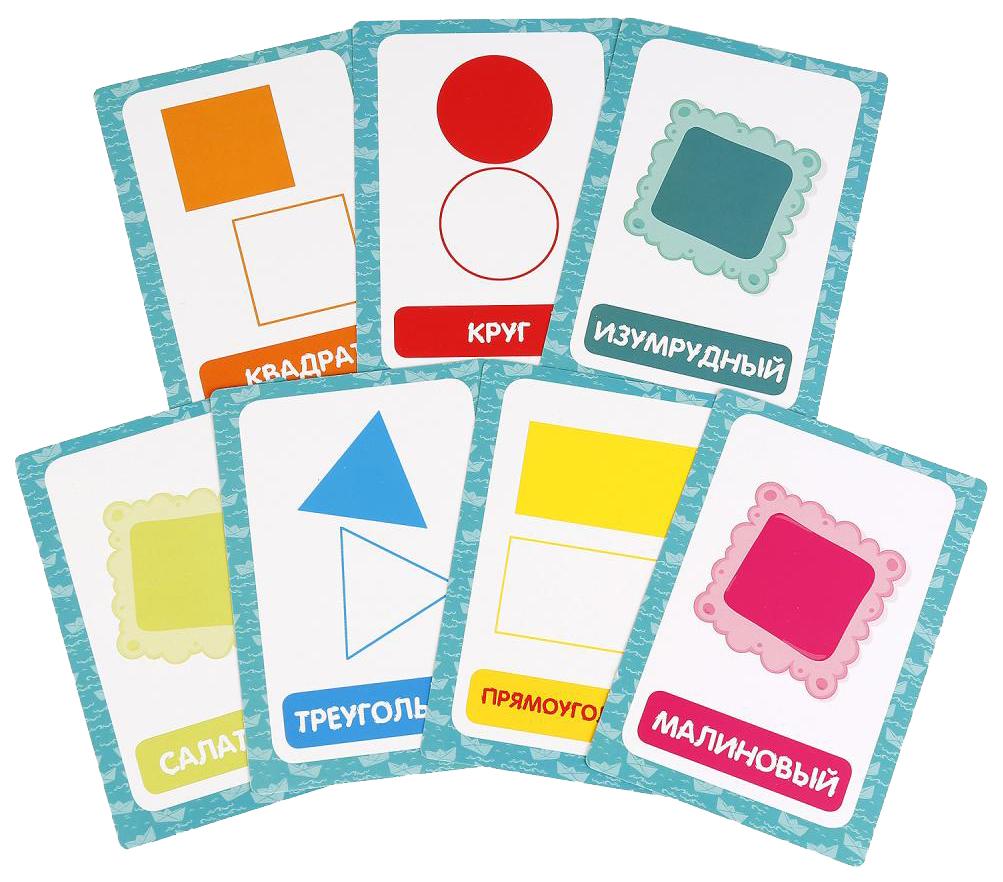 качестве карточка с цветовыми образцами для фото крайней мере для