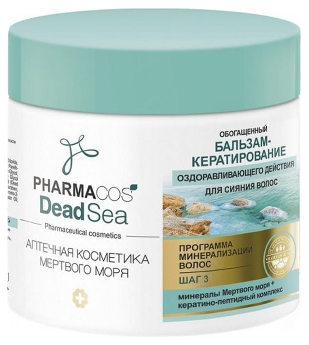 Бальзам для волос Витэкс Pharmacos Dead Sea оздоравливающего действия 400 мл